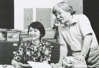 Oohashihanamori